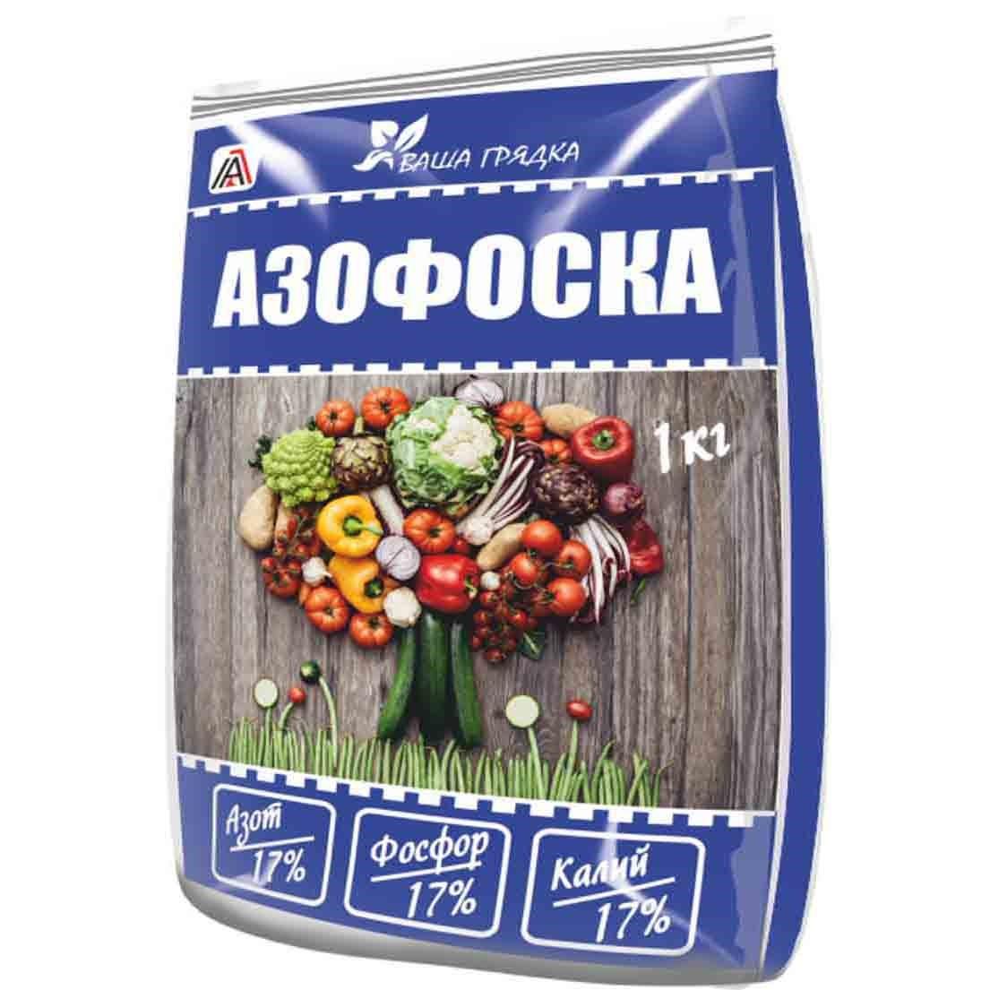 Азофоска – одно из самых популярных комплексных удобрений