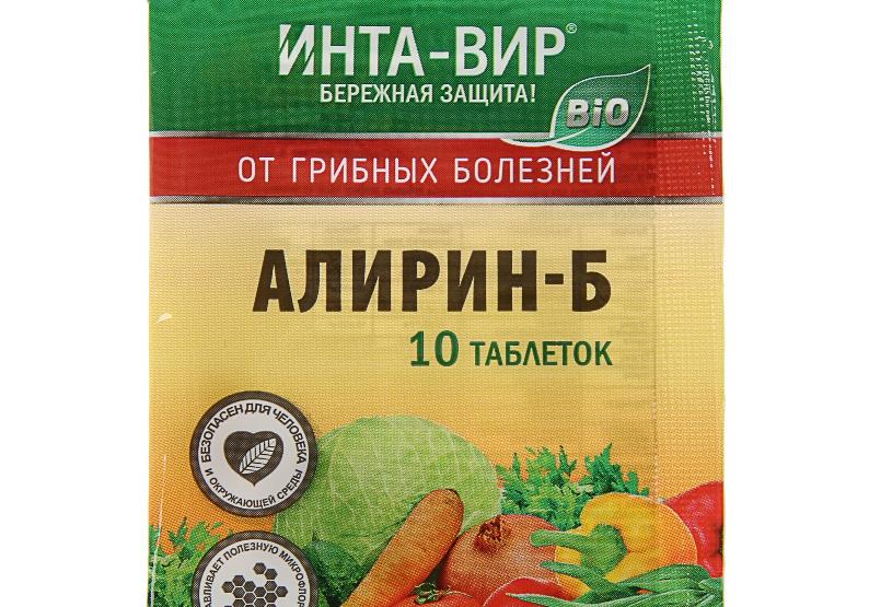 Противогрибковый биопрепарат Алирин-Б