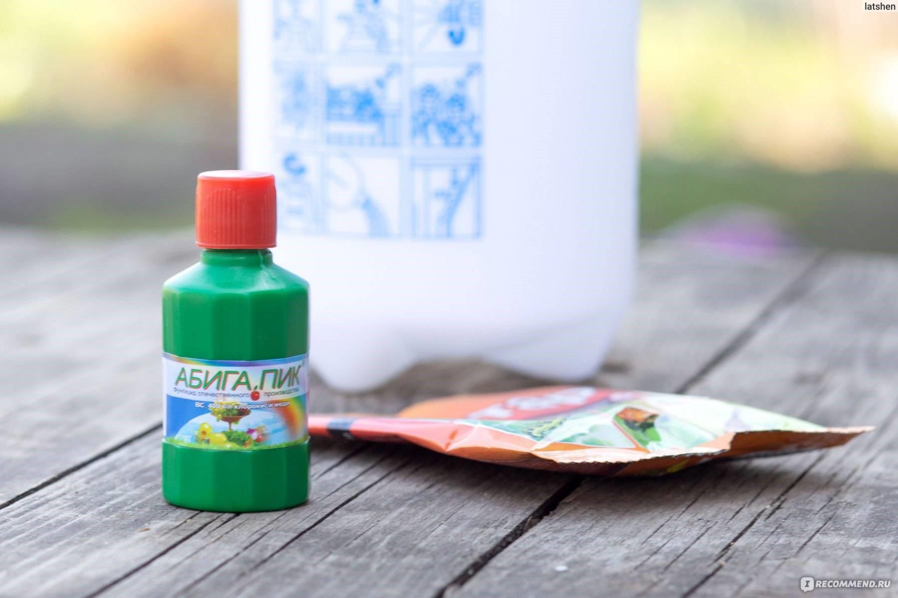 Абига-Пик – действенное средство для защиты от грибков и бактерий